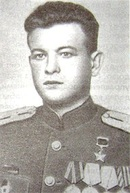 гредин пётр тимофеевич