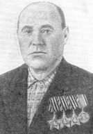 шилов дмитрий антонович