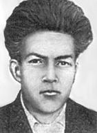 аминов миннетдин гильметдинович