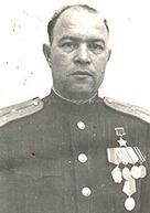 радайкин иван иосифович