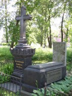 belinskiy vissarion grigorevich