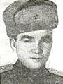 белоусько иван васильевич