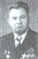 олейник иван фёдорович