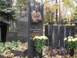 кио игорь эмильевич