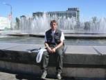 beloshapkin aleksandr sergovich