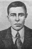 комок аркадий иванович