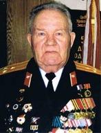 дорофеев анатолий васильевич