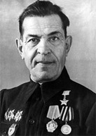 халманов иосиф васильевич