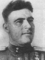 пикунов александр степанович