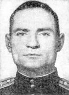 новиков геннадий иванович