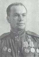 баздырёв григорий афанасьевич