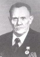 коршунов пётр иванович