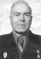 рыхлов александр дмитриевич