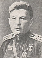 ильев иван николаевич