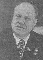 шибаев алексей иванович