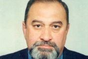 арутюнян эдуард
