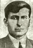 москаленко иван васильевич