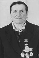 костюченко улита иосифовна