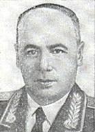 биганенко никифор ильич