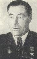штейман станислав иванович
