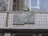 ясиненко николай васильевич