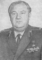сирагов павел иванович